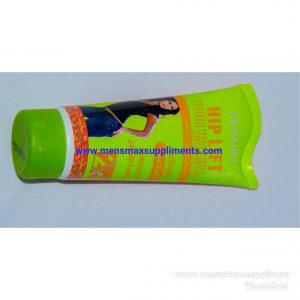 dr rashel butt cream mens max suppliments for butt ass enhancement cream nairobi kenya juba sudan kampala uganda daresalaam tanzania africa hip and buttocks enlargement shop nairobikenyahipboosting0723408602