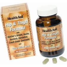 buy hips and butt enhancemnt tablets mens max suppliments nairobi kenya hip and butt enhancementshopnairobiafricakenyashopbuttandassenhancement