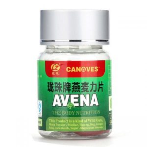 Avena Herbal Sex Pills, Vimax, Vigrx Plus, Marica, Savage King, Male Enhancement, Maxman, Viagra, Enzoy, Priligy, Dapoxetine, MTN Tablets, Kamagra, Cialis,Penis Pumps, Gspot Kenya Sex Toys