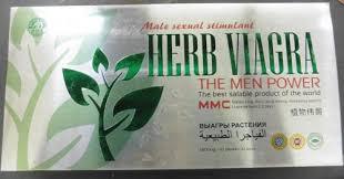 Herbal Viagra Pills In Kenya, Male Enhancement, Vigrx Plus, Maxman, Titan Gel, Beast Gel
