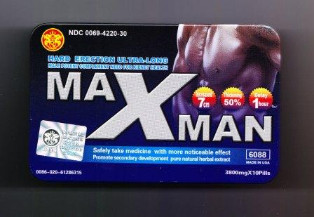 mAXMAN Ultra In Kenya, Maxman Products In Nairobi Kenya, Maxman Online Store, Maxman male enhancement pills