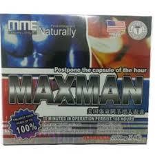 Marica Male Enhancement Capsules In Nairobi Kenya, Marica Capsules Products, Marica Capsules Online, Marica Capsules Price In Nairobi Kenya, Marica Jumia