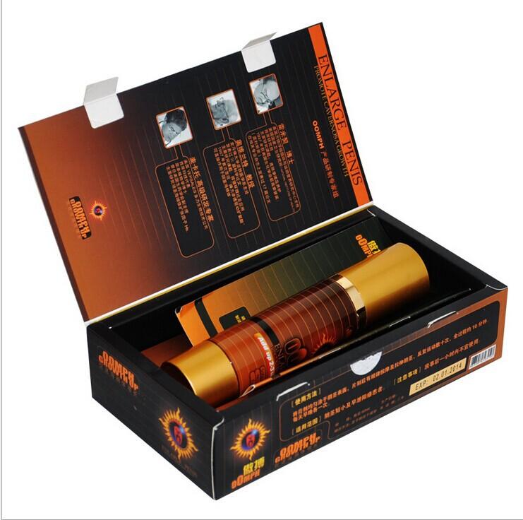 Oomph Spray In Nairobi Kenya, Oomph Cream Dick Enlarger, Oomph Cream For Penis Enlargement In Nairobi Kenya