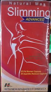 whey protein powder online in Nairobi