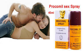Hemorrhostop Cream In kenya, Hemorrhostop products, Shop Hemorrhostop Online, Hemorrhostop Jumia KE Price, Hemorrhostop Side Effects, Ingredients KE