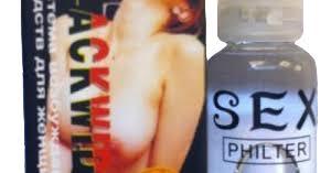 where to buy NightEffect weightloss pills in kenya
