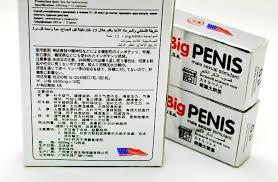Longjack XXXL Pills In Kenya