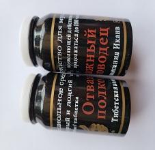 Fierce Tiger Of Asia Enhancement Pills, Black Diety Pills