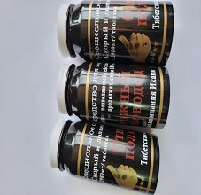 Fierce Tiger Pills, Black Deity Pills