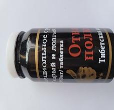 Herbal Viagra Description, Black Deity Pills